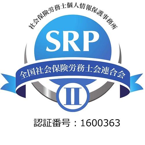 1600363SRP2.jpg