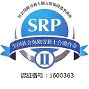 SRP2.jpg
